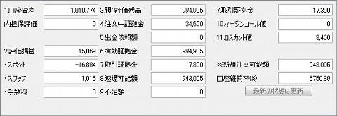 110507_fx.JPG