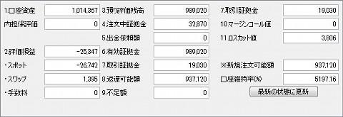110514_fx.JPG