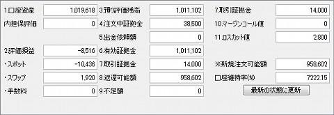 110521_fx.jpg